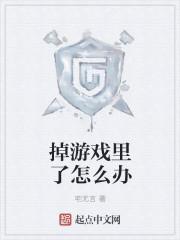 霸婿(沈惜颜王浩)最新章节