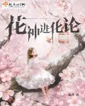 小娘子系列之《想爱绯绯》